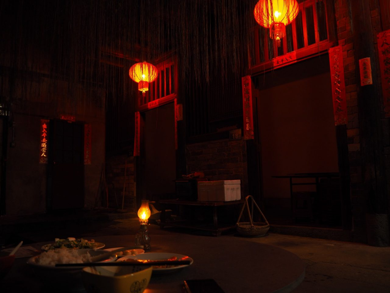 Tulou by Night