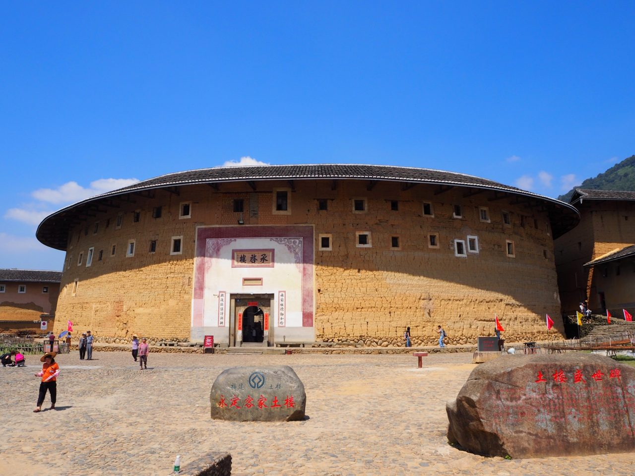 King of Tulou